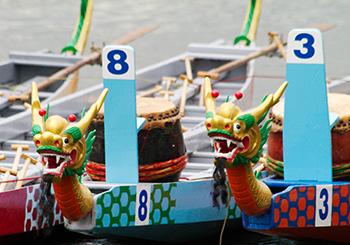 dragon boat beaufort parking